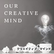 OUR CREATIVE MIND