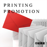 PRINTING PROMOTION